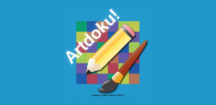 Artdoku Image  4